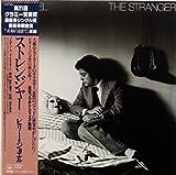 "THE STRANGER ストレンジャー [12"" Analog LP Record]"