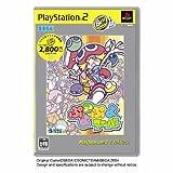 ぷよぷよフィーバー お買い得版 PlayStation 2 the Best