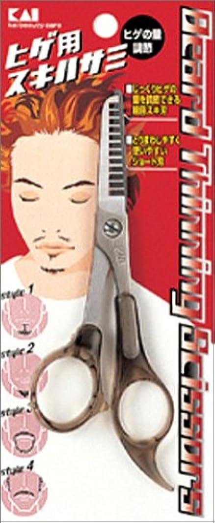 または鉛筆飢貝印 KQ SERIES ヒゲ用スキハサミ KQ-1012