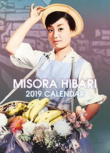 エンスカイ 美空ひばり 2019年カレンダー...