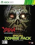 YAIBA: NINJA GAIDEN Z スペシャル ゾンビパック【CEROレーティング「Z」】 - Xbox360