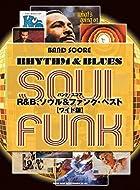 バンド・スコア R&B、ソウル&ファンク・ベスト ワイド版