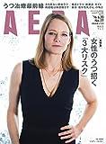 AERA(アエラ) 2016年 6/20 号 [雑誌]