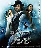 カウボーイ&ゾンビ[Blu-ray/ブルーレイ]