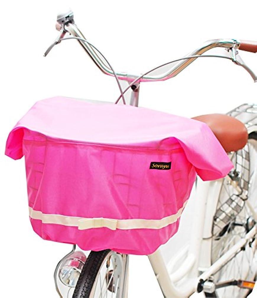 シーズン重大お母さんSorayu リボン付きフロント用バスケットカバー(自転車用前カゴカバー)