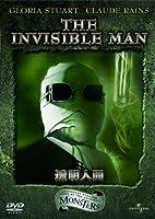 透明人間 [DVD]