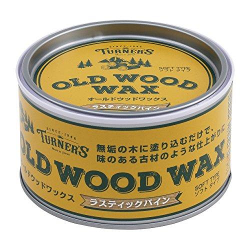 RoomClip商品情報 - ターナー色彩 オールドウッドワックス 350ml ラスティックパイン OW350003