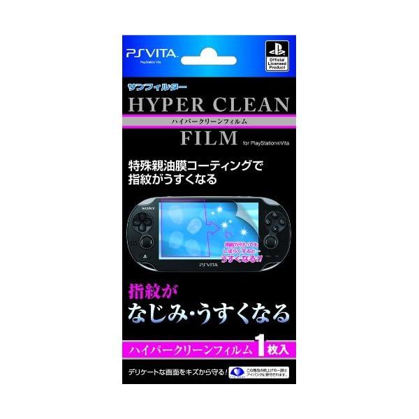 PlayStation オフィシャルライセンス商...の商品画像