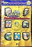 ポケモン カードゲーム ピカチュウ ワールド コレクション
