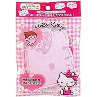 ハローキティ フェイス形不織布マスク(5枚入り) ピンク