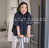 五輪真弓 THE BEST ENCORE