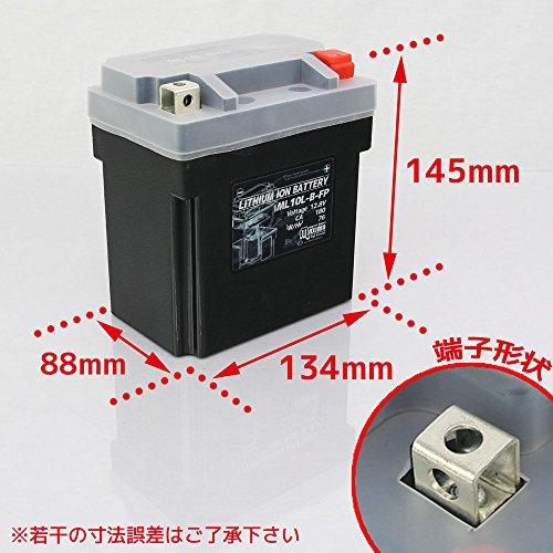 マキシマリチウムイオンバッテリーML10L-B-FP ロードサービス付き バイク用 10L-B ボルティー GS400 GS400E GSX-F GSX-R400