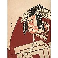 Shunko Kabuki Actor Danjuro Shibaraku Performance Painting Large Wall Art Poster Print Thick Paper 18X24 Inch ペインティング壁ポスター印刷