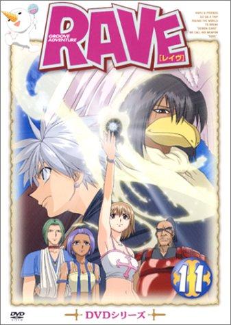 RAVE(11) [DVD]