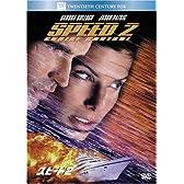 スピード2 (ベストヒット・セレクション) [DVD]