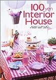 [はなまる]100yen Interior House