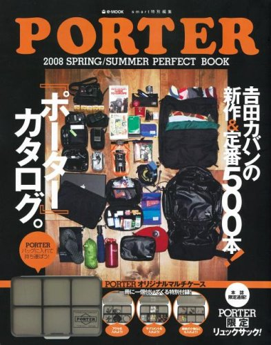 smart特別編集 PORTER 2008 SPRING/SUMMER PERFECT BOOK (e-MOOK)の詳細を見る