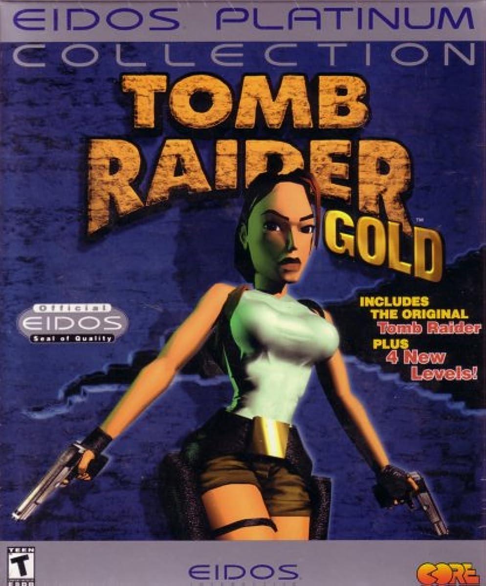 証言する粒ユニークなTomb Raider Gold Platinum (輸入版)