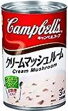 キャンベル クリームマッシュルーム EO缶 305g×4缶
