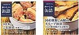 明治屋 おいしい缶詰 国産燻製しめ鯖のオリーブ油漬 70g/国産鶏のごま油漬(和風アヒージョ) 65g