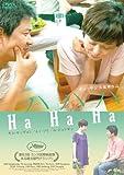 ハハハ[DVD]