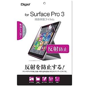 マイクロソフト Surface Pro 3 用 液晶保護フィルム 反射防止 気泡レス加工 TBF-SFP14FLG