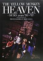 THE YELLOW MONKEY HEAVEN -SICKS years '96~'97- PHOTO BOOK+BONUS DVD Photo by Mikio Ariga (DVD付)