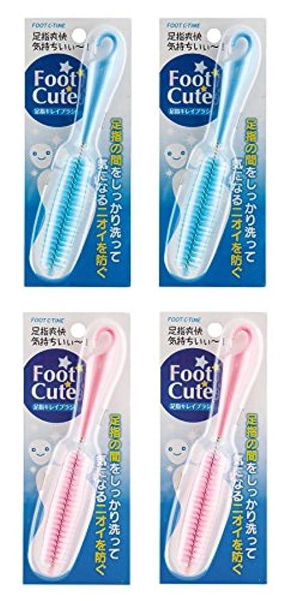 ロデオファシズムブラジャー小久保 ブラシ 足指の間をしっかり洗える Foot Cute 足指キレイブラシ 4本セット 4956810950782