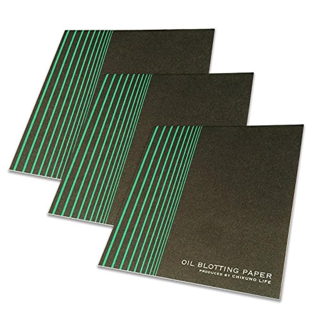 感謝する承認署名京竹炭入りあぶらとり紙×3個セット 京都 竹炭 黒 油とり紙 皮脂を吸着