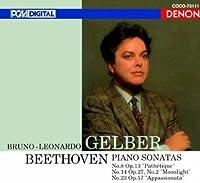 ベートーヴェン:ピアノソナタ<悲愴><月光><熱情>