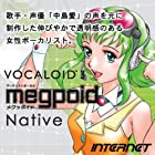 VOCALOID3 Megpoid Native [ダウンロード]
