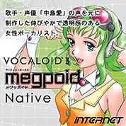 VOCALOID3 Megpoid Native [ダウンロード]