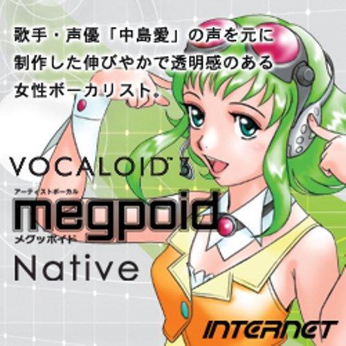 VOCALOID3 Megpoid Native [ダウンロ...
