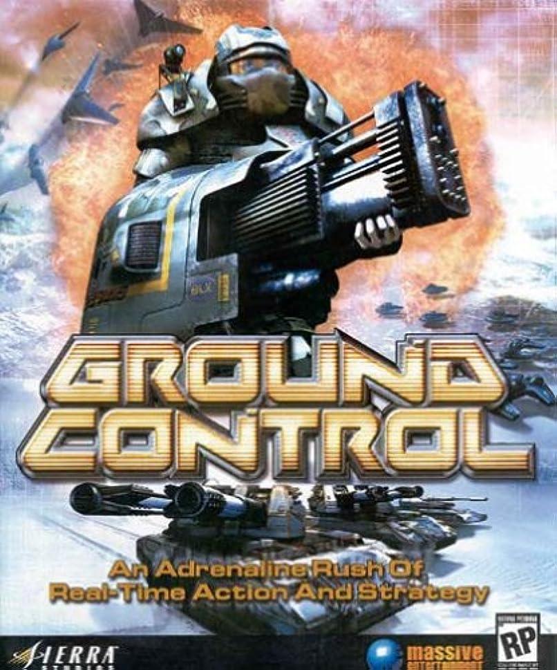 基本的なブロック刈るGround Control (輸入版)