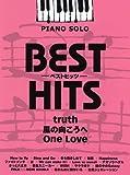 ピアノソロ 中級 ベストヒッツ truth/風の向こうへ/One Love (ピアノ・ソロ)