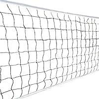 (アワンキー) Aoneky バレーボール ネット 6人制 取り替え 組み立て簡単 携帯便利 ビーチバレー 練習用 トレーニング 試合 バッグ付き (ブラック)