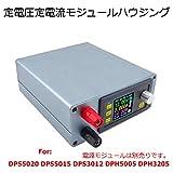 定電圧/定電流プログラマブル制御電源モジュールハウジング 50V15A向け