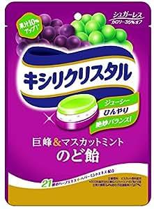 モンデリーズ・ジャパン キシリクリスタル 巨峰&マスカットミント のど飴 63g×6袋