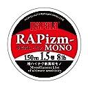 ラパラ(Rapala) ナイロンライン ラピズム モノ 150m 1.5号 8lb クリア RPZM150M15CL