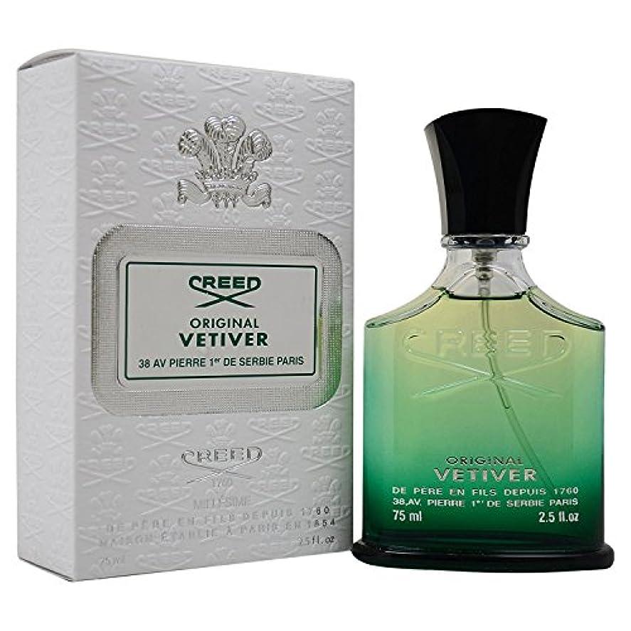 大声で予防接種リラックスしたCreed Vetiver Original (クリード ベチバーオリジナル) 2.5 oz by Creed for Men