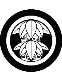 家紋シール 中輪に二本竹笹紋 布タイプ 直径40mm 6枚セット NS4-2343