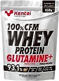 Kentai 100%CFMホエイプロテイン グルタミンプラス プレーンタイプ 850g