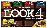 ★【タイムセール】不二家 ルック4(チョコレートコレクション) 52g×10箱が1,026円!
