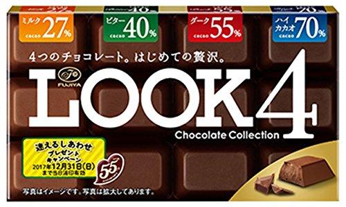 ルック4 チョコレートコレクション 10箱