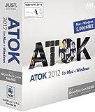 ATOK 2012 for Mac + Windows 通常版