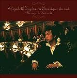 南米のエリザベス・テーラー(DVD付)