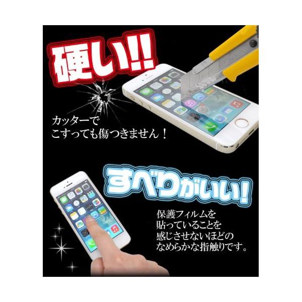 PLATA iPhone7 / iPhone8...の紹介画像4