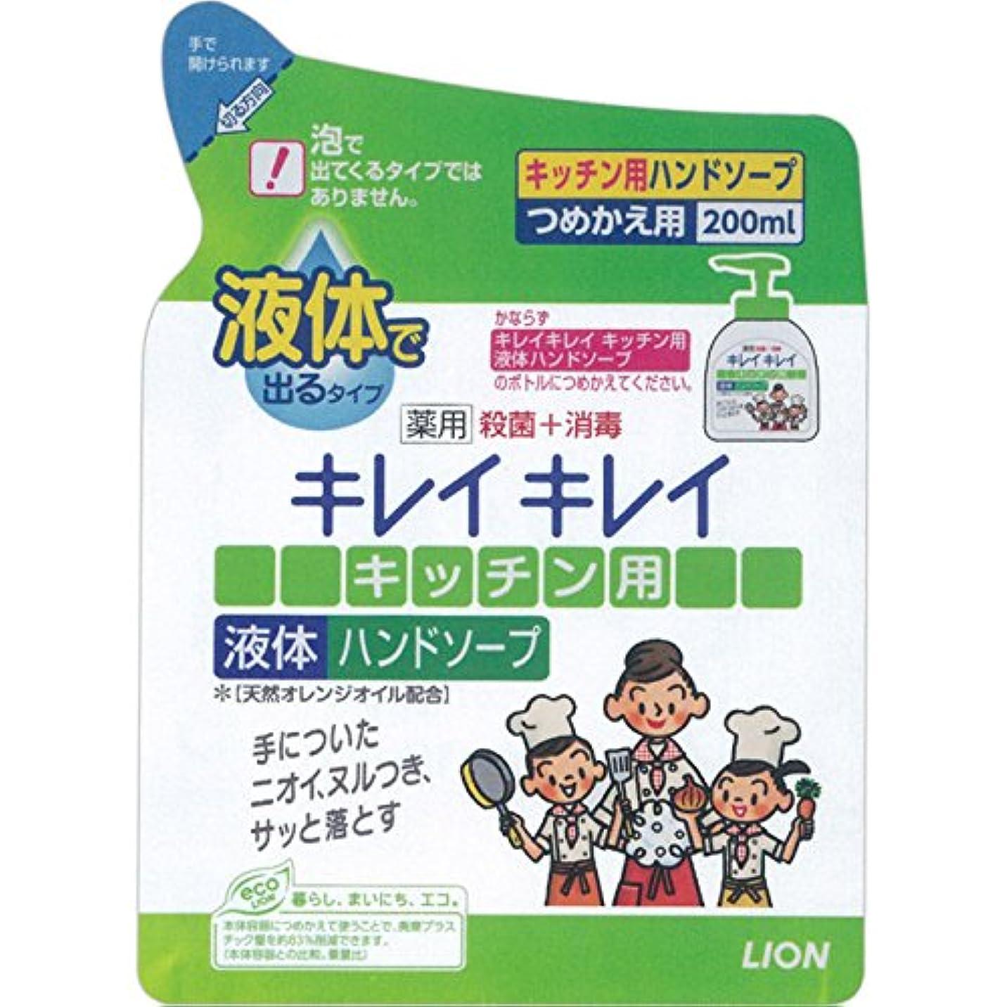ワゴン嫌い水っぽいキレイキレイ 薬用キッチンハンドソープ 詰替用200ml