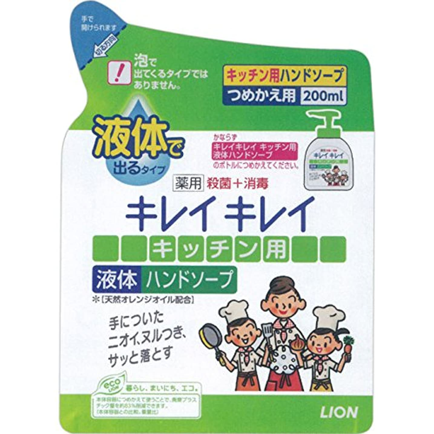 研磨古風な致命的なキレイキレイ 薬用キッチンハンドソープ 詰替用200ml