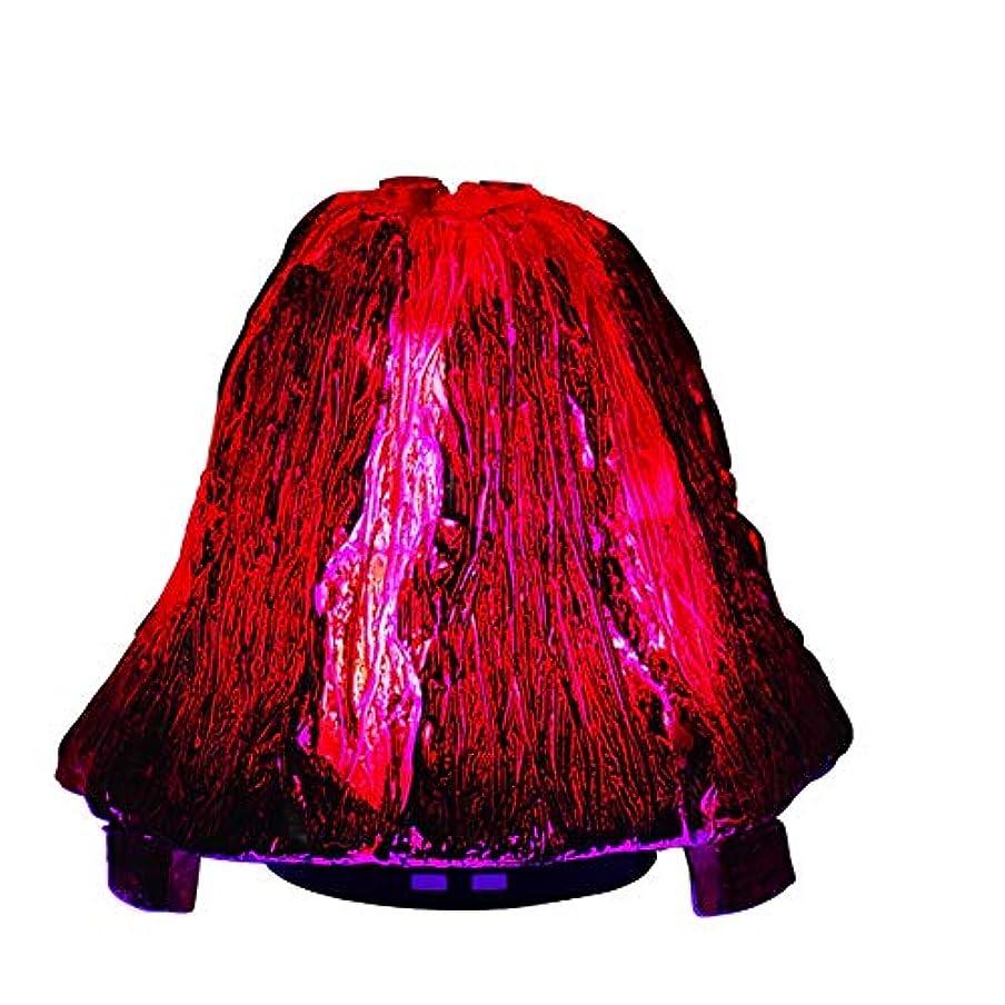 ガードチャップ洪水オリジナリティ火山のエッセンシャルオイルディフューザー、120mlアロマセラピー超音波クールミスト加湿器、7色LEDライト付きウォーターレスオートオフ